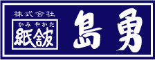 Kamiyakata Shimayu Co., Ltd.
